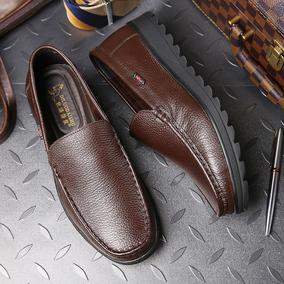 狄洛袋鼠休闲软皮鞋男士正宗牛皮鞋真皮爸爸鞋中年父亲鞋老年男鞋