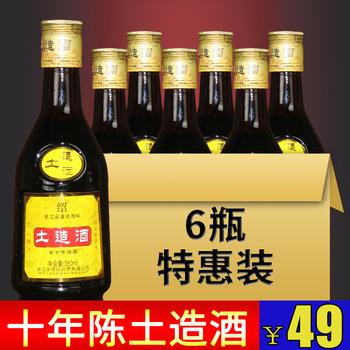 绍兴黄酒 十年陈土造酒350ml*6瓶