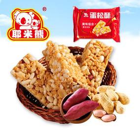 包邮40袋*38g耶米熊蛋松酥花生酥纯手工传统糕点休闲零食整箱