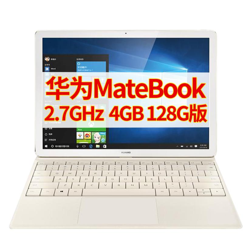 现货Huawei/华为 MateBook HZ-W19 WIFI 128GB M5二合一平板电脑_TechWeb