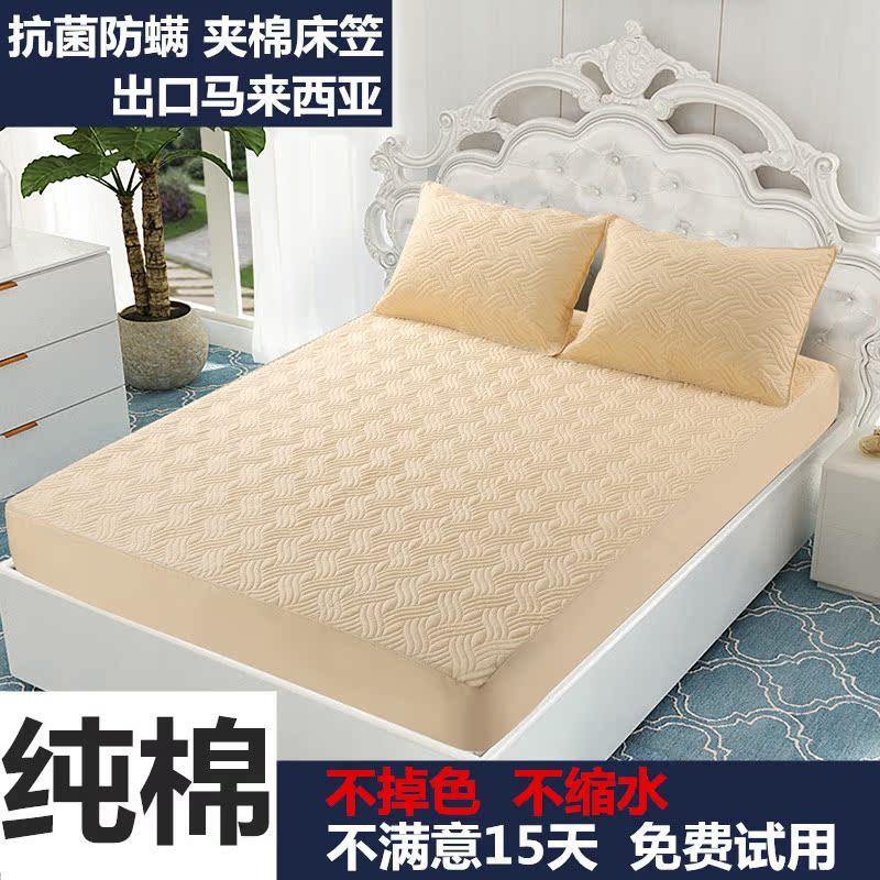 床垫床笠单件夹棉纯棉加厚定做