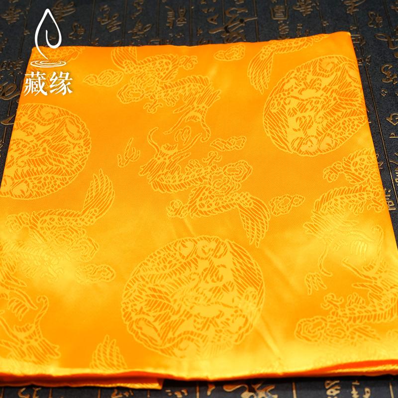 佛教用品哈达特价结缘蒙古族藏族黄色大号龙凤暗花哈达230cm*43cm