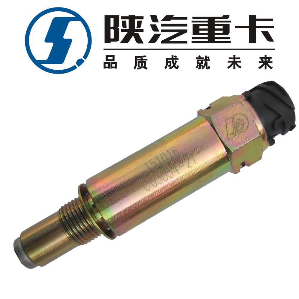 陕汽原厂电器配件德龙f2000车速里程表传感器f3000奥龙c03054-21图片
