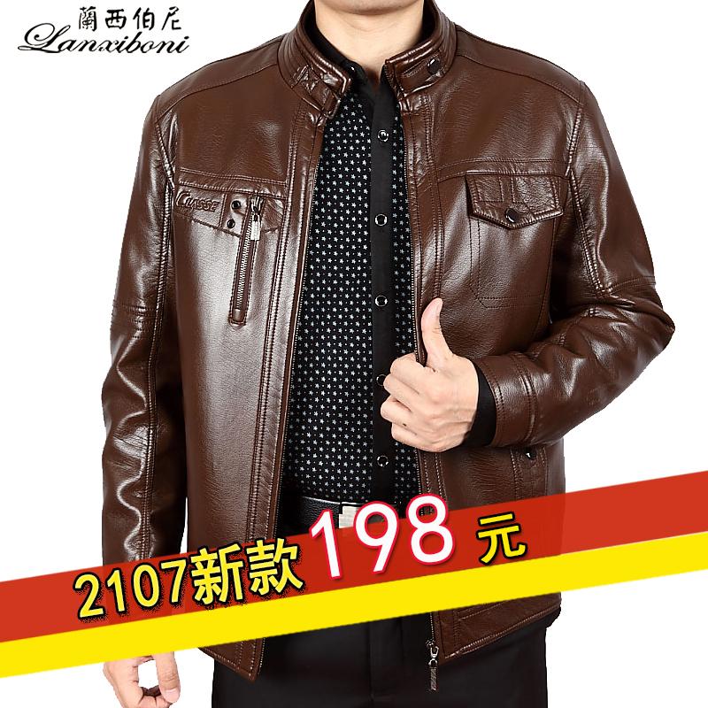 中年男士30秋冬季皮衣加绒加厚40岁中老年50爸爸装男装皮夹克外套