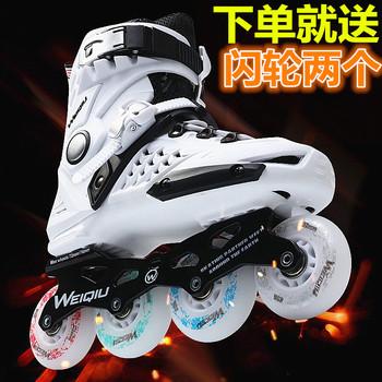 大最新注册白菜全讯网溜冰鞋成人直排轮滑鞋男女