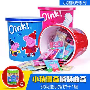 小猪佩奇快乐家族年货礼盒牛奶蔓越莓红提曲奇500g