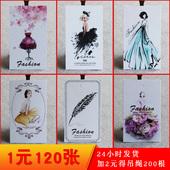 现货吊牌定做 服装吊牌订做衣服商标签吊牌设计女装吊牌卡片定制