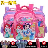 天天特价书包小学生女1-3一年级5儿童6-12周岁女生公主芭比幼儿园