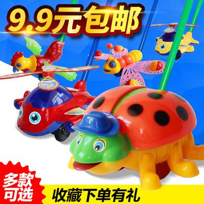 单杆手推车宝宝学步手推车儿童推推乐玩具龙虾飞机带铃铛会吐舌头