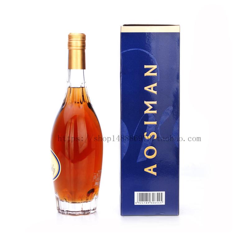 送礼酒 鸡尾酒 瓶套餐盒装 2 元 78 新品特价 XO 洋酒白兰地 白兰地酒