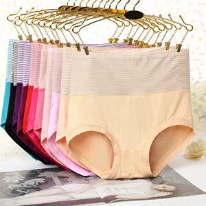 4条装 棉质高腰收腹内裤女中腰三角裤加大码比莫代尔竹炭纤维舒适
