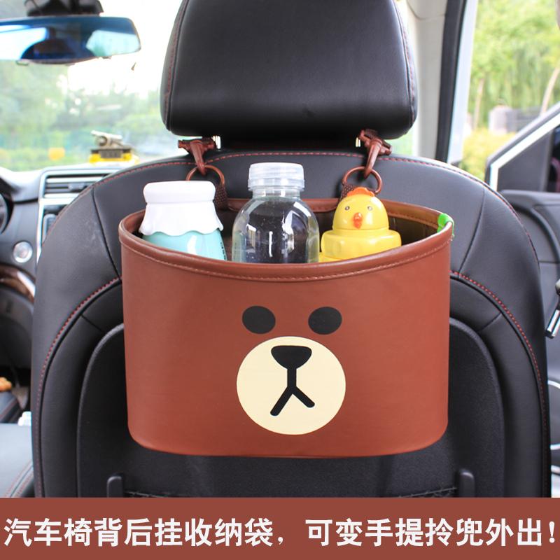 汽车椅背收纳袋挂袋车用置物袋卡通可爱车用置物箱多功能妈咪包