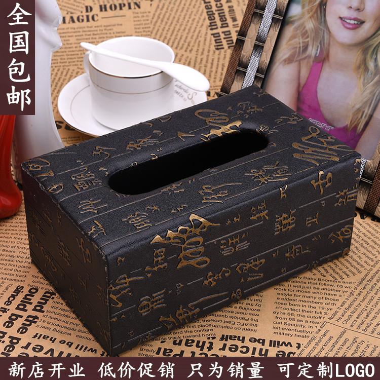 淘宝-欧式纸巾盒多功能纸巾盒餐厅纸抽盒客厅抽纸盒