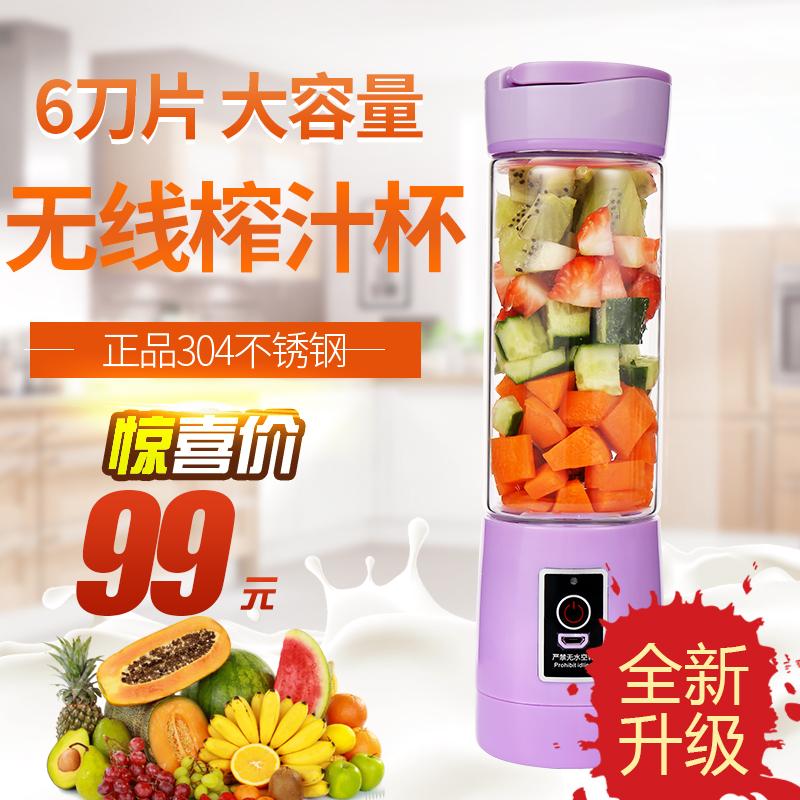 迷你型果汁榨汁机电动充电式学生多功能家用全自动便携式