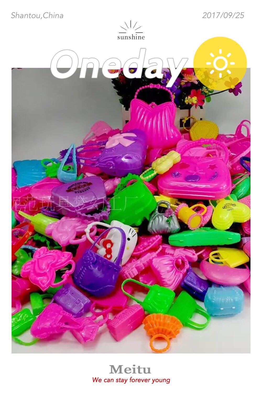 洋芭比娃娃包包公主家手提女包儿童过家家玩具配套