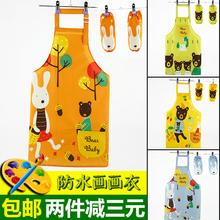 罩衣韩版 中大童美术课用反穿衣 儿童绘画围裙防水画画衣幼儿园无袖