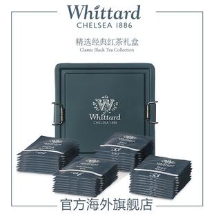 礼物英式进口袋泡茶冷泡茶包袋装32英国经典红茶礼盒Whittard