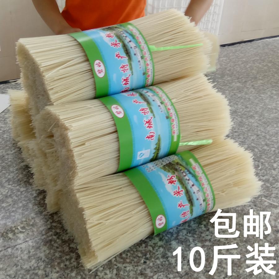 江西米粉干10斤 桂林米粉过桥米线粗米粉 南昌炒粉拌粉螺蛳粉特产