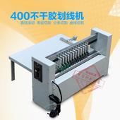包邮400可变速不干胶划线机40CM滚切机电动压痕电动虚线切割机