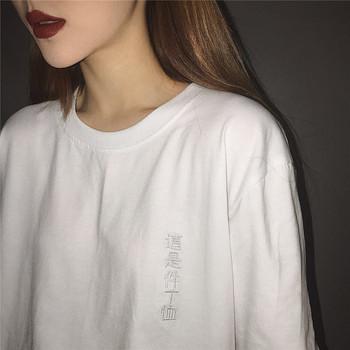 夏季短袖T恤女简约中国文字刺绣