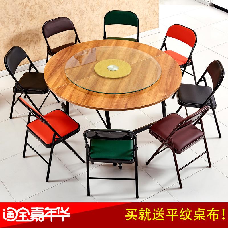折叠桌子吃饭餐桌简约现代便携式家用多功能酒店圆桌转盘组合简易