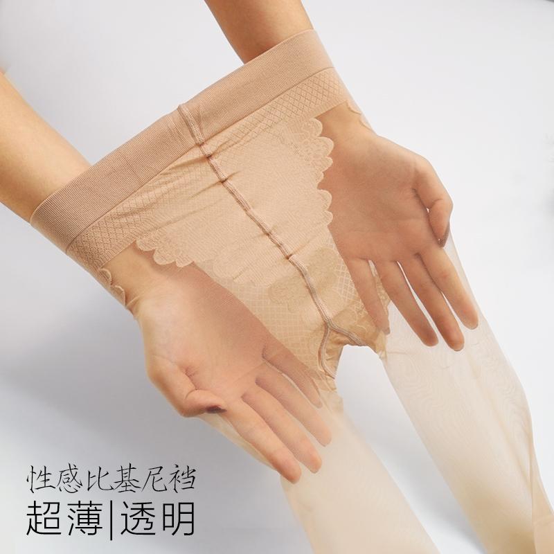 打底连裤袜肤色防勾丝透明隐形 比基尼夏季丝袜超薄