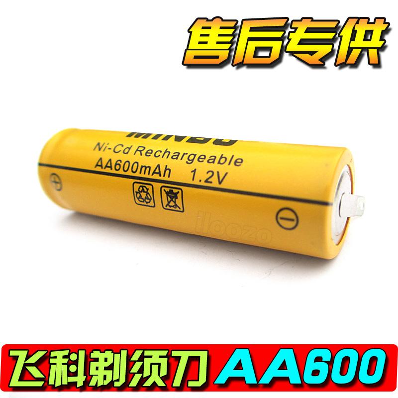 原装包邮fs711fs355aa600mah1.2Vflyco飞科刮胡剃须刃可充电电池