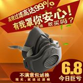 防尘口罩煤矿工业粉尘颗粒打磨可清洗灰尘肺透气防护面具面罩