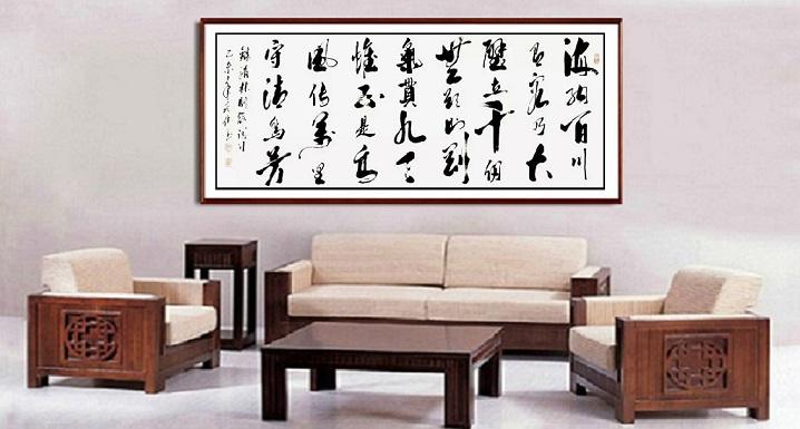 书法作品行书海纳百川名人字画手写真迹办公室客厅送礼可定制白宣