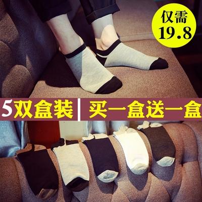 袜子男短袜夏季棉袜防臭运动浅口低帮男袜四季10双隐形袜男士船袜