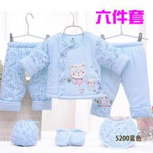 新生儿衣服0棉服3个月纯棉宝宝冬装 棉袄外套 加厚婴儿冬季棉衣套装