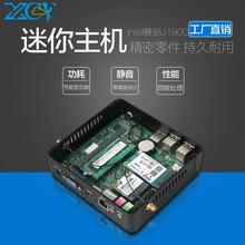 微型电脑迷你主机i5htpc高清台式组装客厅无风扇工控电脑小主机