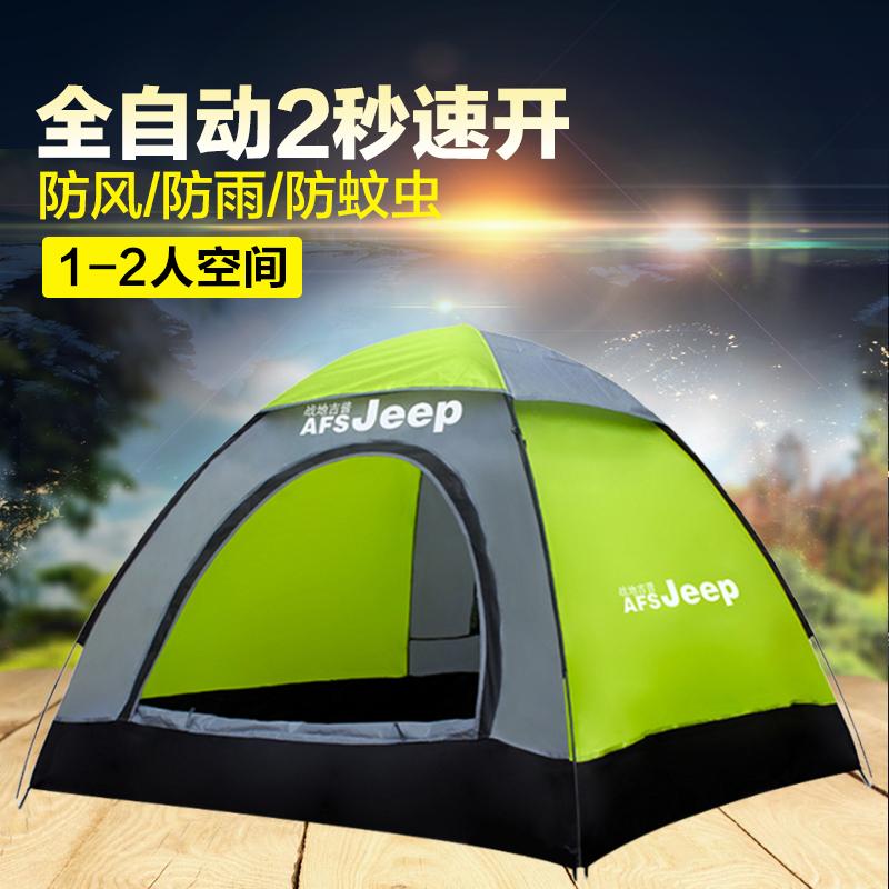 装备露营野外 单人帐篷双人全自动户外两室一厅便携