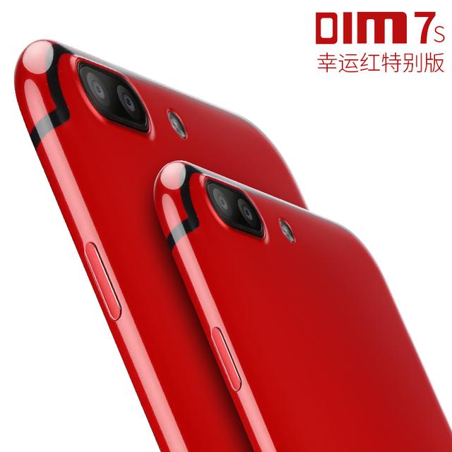 全网通移动联通电信4g智能手机超薄5.5寸大屏双卡 7s正品 迪美 dim