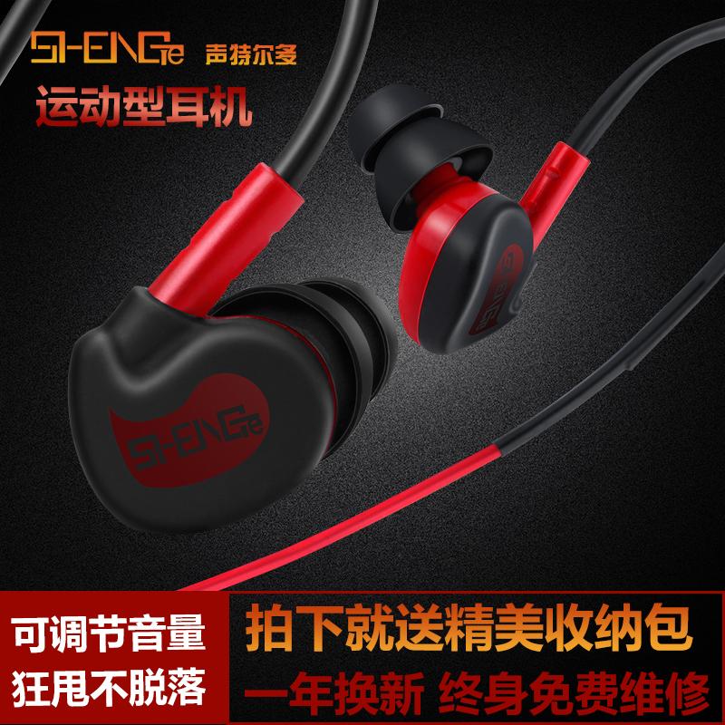 华为电脑耳机低音运动手机通用入耳通话挂耳式式线控跑步