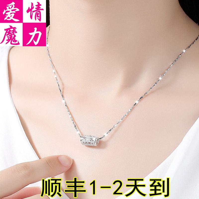 项链女纯银锁骨999首饰品日韩版转运珠吊坠生日圣诞节礼物送女友
