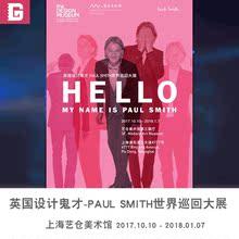潮人拍照圣地|Paul Smith大展门票 上海