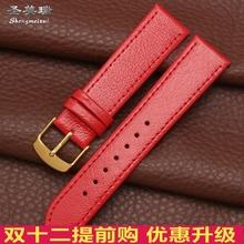 适用巴宝莉女牛皮真皮手表带BURBERRY表链BU1395|1396|1397 16mm