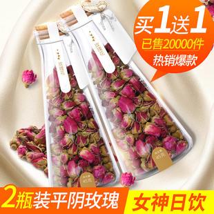 玫瑰花茶 干玫瑰 平阴玫瑰花茶花草茶叶瓶装可搭枸杞 胎菊 金银花