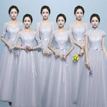 伴娘服长款2017新款韩版大码显瘦中式姐妹团冬季长袖年会晚礼服女