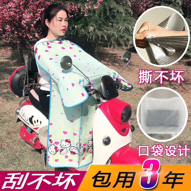 夏季走光防水電動車三輪車紫外線電瓶擋風防曬