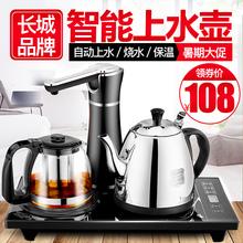 泡茶炉电茶壶 电磁茶炉自动上水壶电热水壶抽水烧水三合一茶具套装