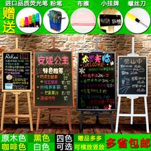 磁性支架式小黑板 餐厅咖啡馆饭店立式广告板 家用画板 送荧光笔
