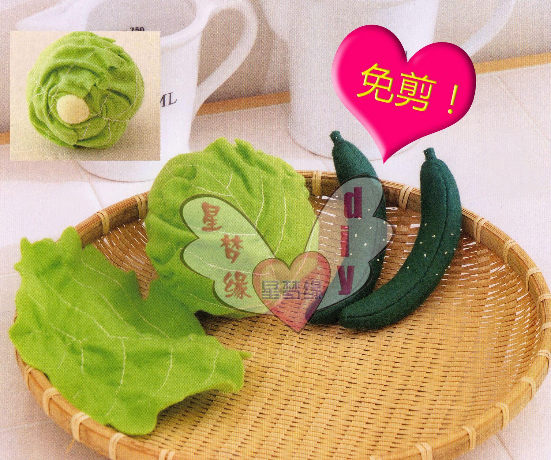 免裁剪不织布蔬菜水果 仿真食物材料包diy作业 手工布艺/生菜黄瓜