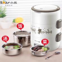 小熊电热饭盒三层保温饭盒可插电加热饭盒便携电饭煲蒸饭锅蒸饭器