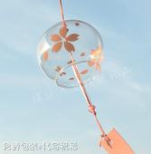 包邮毕业礼物日式日本风铃和风玻璃挂饰樱多款5*6.5CM