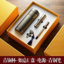 祝寿女人弟弟教师节实用好看礼品礼物初中生独特男女生活动哥哥