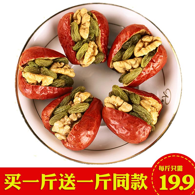 特级新疆红枣核桃仁 核桃抱抱葡萄干红枣