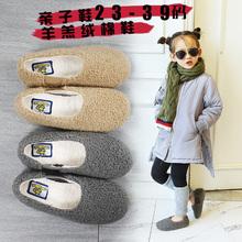 【天天特价】韩版儿童棉鞋宝宝男女童公主鞋家居鞋豆豆鞋亲子鞋