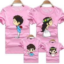 2017新款亲子装夏装短袖一家三口四口家庭套装母子母女夏季t恤衫